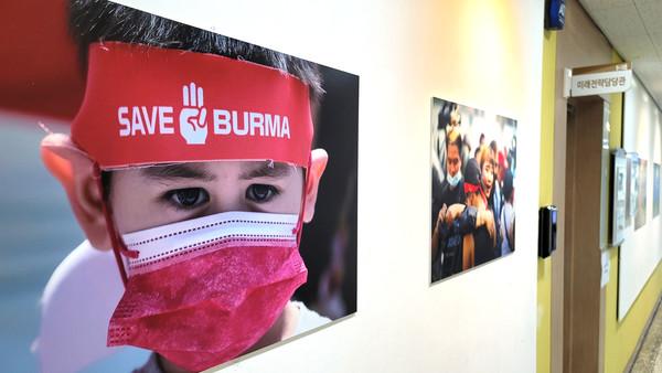 '미얀마 민주주의 응원 사진전'이 김포시청 1층, 2층 로비 전시실에서 5월 31일까지 열린다. / 사진제공=김포시