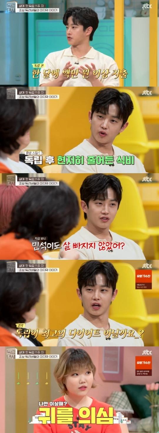 JTBC '독립만세' © 뉴스1
