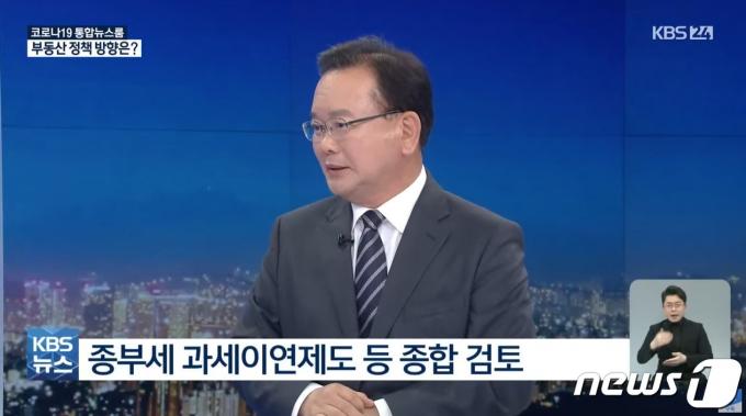 김부겸 신임 국무총리가 17일 KBS에 출연해 인터뷰를 진행하고 있다. (KBS 방송화면 캡처) © 뉴스1