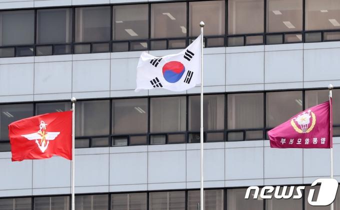 서울 용산구 국방부. 2018.8.8/뉴스1 © News1 박지수 기자