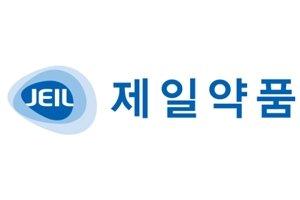 """[특징주] 제일약품, 조 바이든 """"화이자 백신 해외 지원"""" 발표에 강세"""