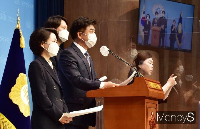 """[머니S포토] 김병욱 """"가상자산 시장참여자 안전 투명하게 거래되도록 뒷받침할 것"""""""