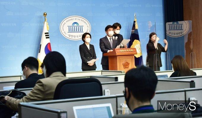 [머니S포토] 김병욱·홍정민·전용기, 가상자산업권 대표발의 기자회견