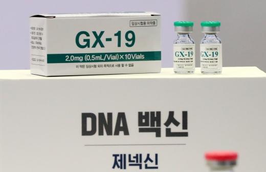 한미약품은 18일 공시를 통해 제넥신 코로나 백신 GX-19N 관련, ▲상용화 생산 공정 및 분석법 개발 ▲상용화 약물의 시생산 ▲허가에 필요한 서류(CTD) 작성을 위탁받아 수행한다고 밝혔다./사진=제넥신