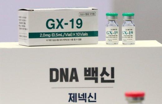한미약품, 제넥신 코로나 백신 위탁생산… 임상 중간결과 발표 시점은?