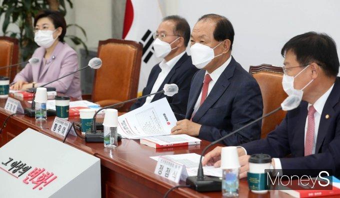 [머니S포토] 국민의힘 2차 중앙당 선거관리위원회