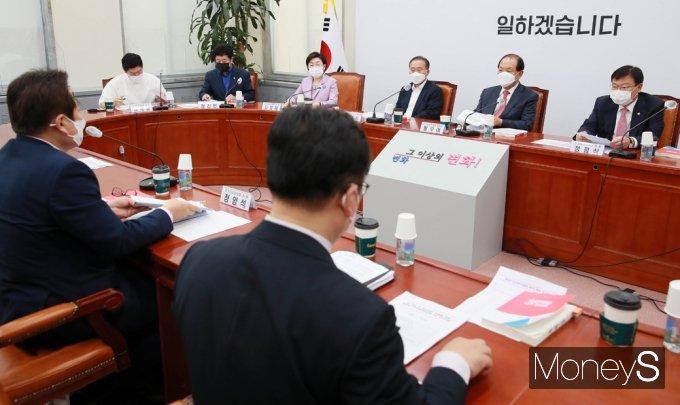[머니S포토] 野 차기 대선 사령탑 '당대표' 경선 논의, 국힘 중앙당 선관위