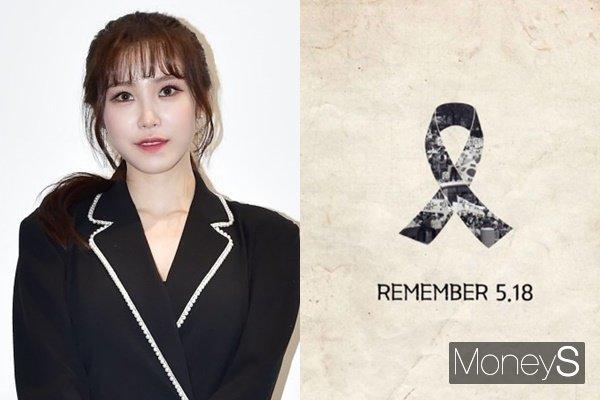 전효성이 5·18민주화운동 희생자를 추모했다. /사진=임한별 기자, 전효성 인스타그램