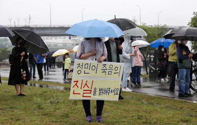 서울 서초경찰서는 지난 16일 서울 서초구 반포한강공원에서 열린 고 손정민씨 추모 집회의 위법성 여부를 검토하고 있다고 밝혔다. 사진은 해당 시위에 참석한 시민. /사진=뉴스1