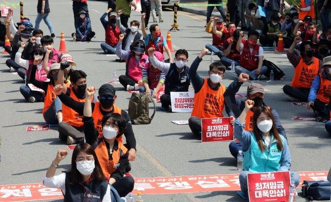 최저임금 2차 전원회의, 시작부터 파행… 민주노총 '불참'