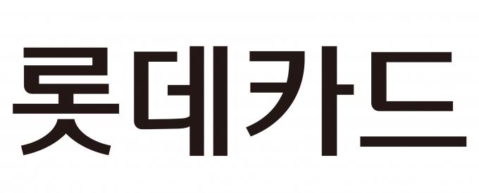 """롯데카드, 여성사외이사 확대에 소셜본드 발행…""""ESG 박차"""""""