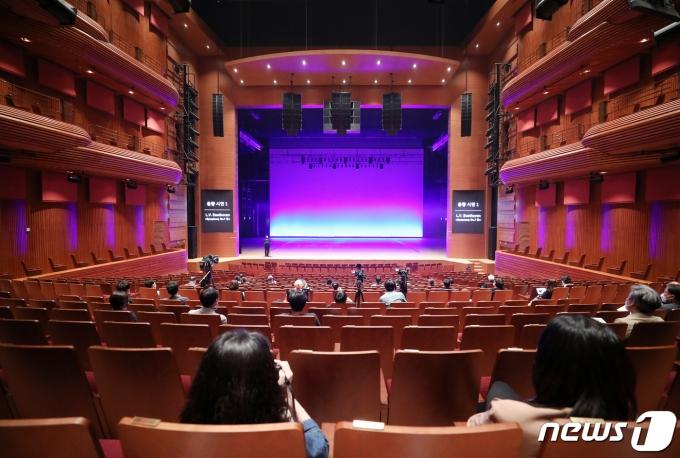 18일 오후 지난 2017년부터 리모델링이 진행된 서울 중구 국립극장 해오름극장에서 언론시연회가 열리고 있다. 2021.5.18/뉴스1 © News1 김진환 기자