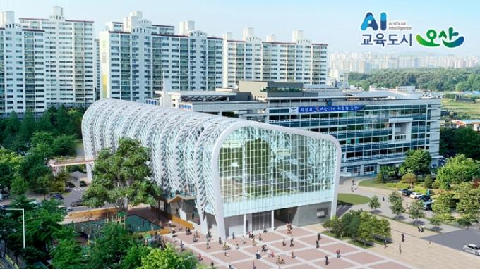 오산시(시장 곽상욱)가 교육부와 국가평생교육진흥원이 주관한 '2021년 평생학습도시 재지정평가'에서 평생학습도시로 재지정됨과 동시에 우수 평생학습도시로 선정됐다고 18일 전했다. / 사진제공=오산시