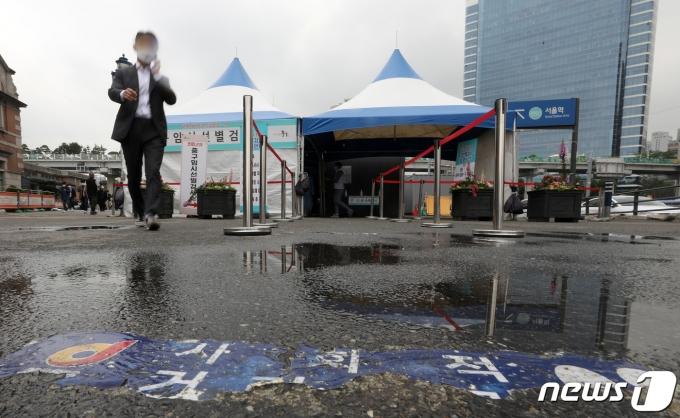 18일 서울 중구 서울역 광장에 마련된 신종 코로나바이러스 감염증(코로나19) 임시선별검사소에서 시민들이 검체 검사를 위해 이동하고 있다. 2021.5.18/뉴스1 © News1 이동해 기자