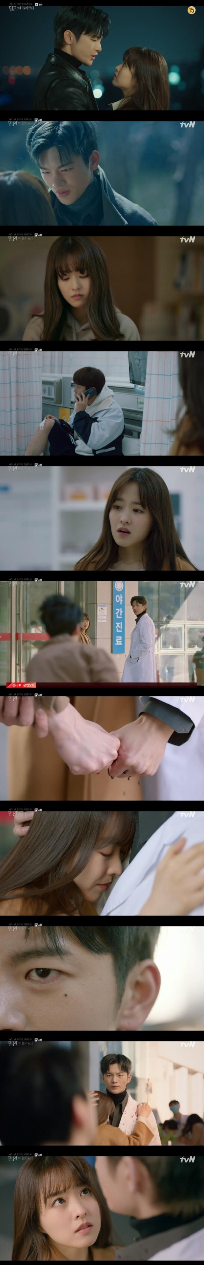 tvN '어느 날 우리집 현관으로 멸망이 들어왔다' 캡처 © 뉴스1