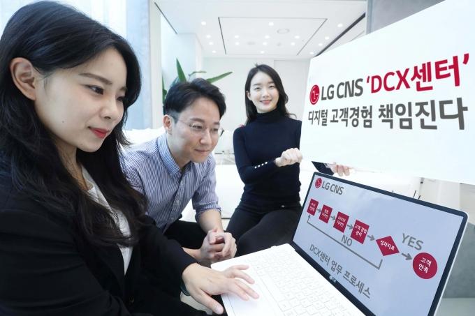 LG CNS 직원이 DCX센터를 소개하고 있다. /사진제공=LG CNS