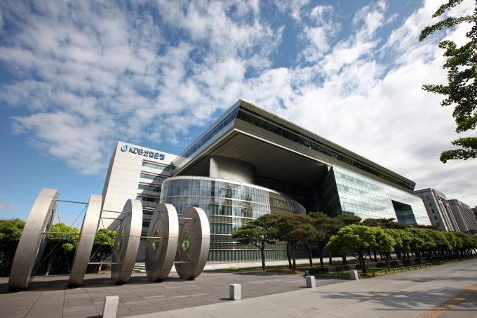 사진=한국산업은행