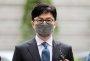 한동훈 '독직폭행' 재판 증인 출석…