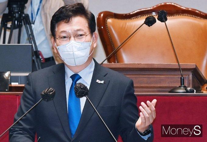 """[머니S포토] 與 송영길 """"젊은이들에게 집 가질 수 있는 희망 만들어줘야"""""""