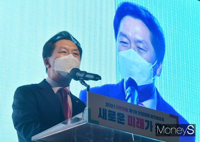 """[머니S포토] 김기현 """"이번 전당대회는 심판 첫 단추"""""""