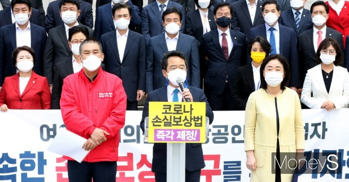 [머니S포토] 기자회견문 낭독하는 민주당 '민병덕'