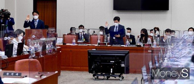 [머니S포토] 국회 '손실보상' 입법 논의