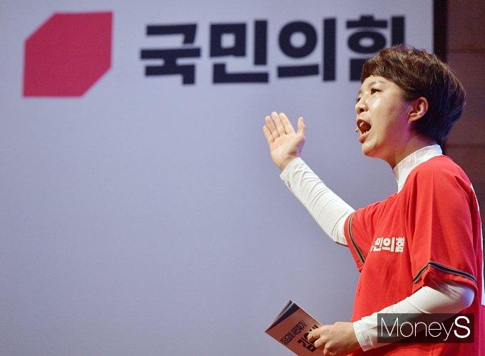 [머니S포토] 전당대회서 비전발표하는 김은혜