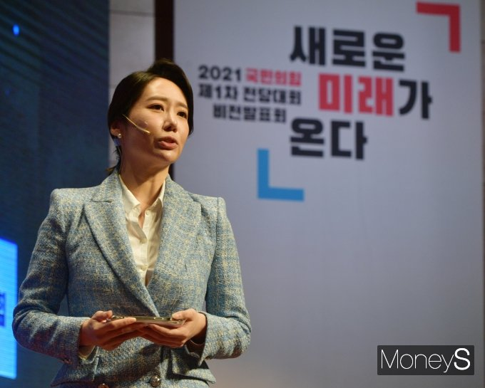 [머니S포토] 비전스토리텔링PT 발표하는 함슬옹 청년최고위원 후보
