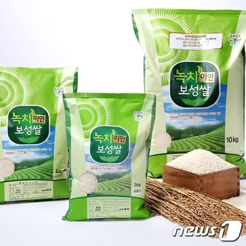 '녹차미인 보성쌀'이 전라남도 주관 '2021년 전남 10대 고품질 브랜드 쌀'에 14년 연속 선정됐다./뉴스1