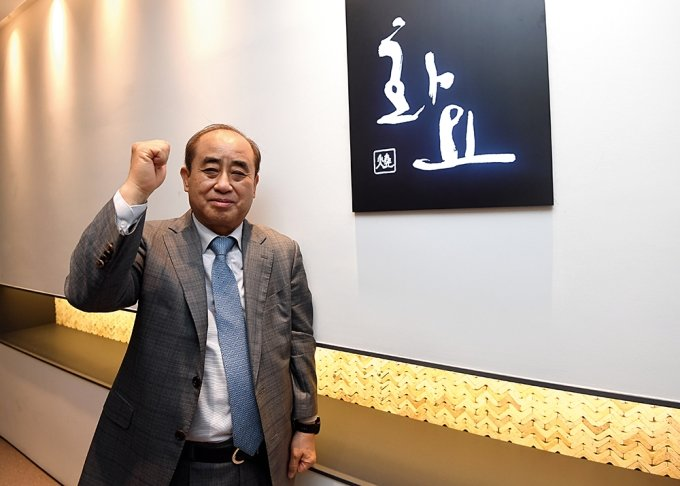 [CEO초대석] 40년 술 장인 문세희 화요 대표, 세계 술과 맞짱