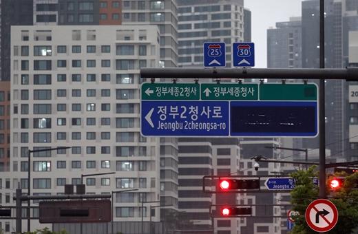 28일 세종시 나성동에서 정부세종청사 방향으로 바라본 신축 아파트 단지. /사진=뉴스1