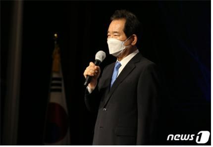 정세균 전 국무총리가 일본정부를 강하게 비판했다./사진=뉴스1