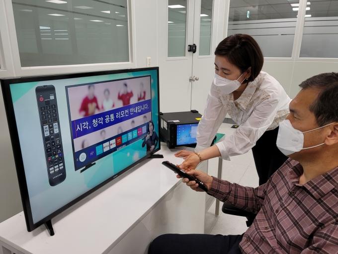 삼성전자 수원 디지털시티에서 영상디스플레이사업부 담당 연구원과 시각장애 임직원이 올해 시청각 장애인용 TV 보급사업에 선정된 제품에 대해 의견을 나누는 모습. /사진제공=삼성전자