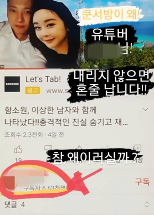 신주아가 남편 라차나쿤과 함소원의 황당한 루머를 제기한 유튜버에 분노했다. /사진=신주아 인스타그램