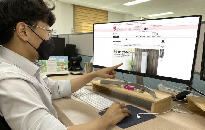 LG전자가 1차 협력사에 이어 2·3차 협력사에도 온라인 복지몰을 이용할 수 있도록 했다. / 사진=LG전자