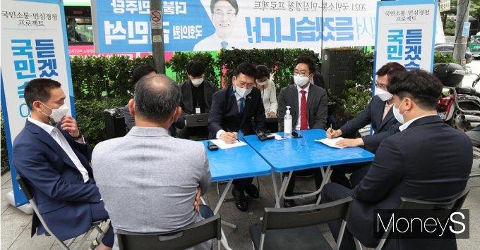 [머니S포토] 여의도 소상공 소리 경청하는 민주당 '송영길'