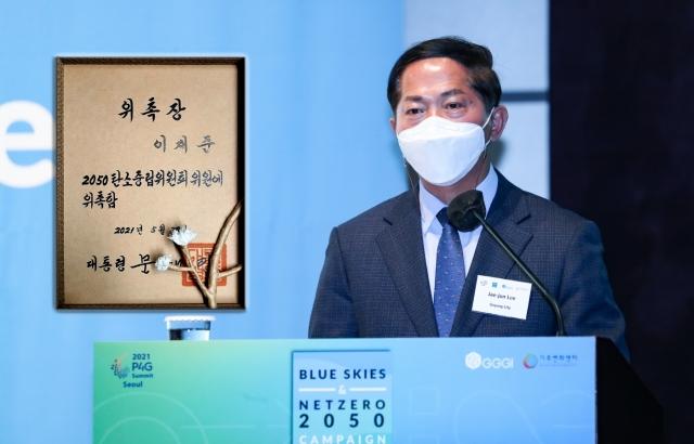 이재준 고양시장이 대통령 직속 '2050 탄소중립위원회'에 위촉됐다. / 사진제공=고양시