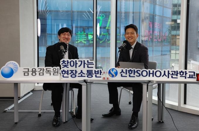 지난 4월 23일 서울 중구 소재 신한 익스페이스(Expace)에서 열린 신한 SOHO사관학교 워크숍 모습./사진=신한은행