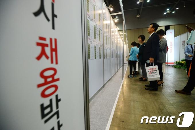 채용박람회를 찾은 구직자들이 채용 공고게시판을 살펴보고 있다. /사진=뉴스1