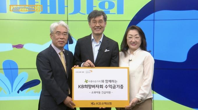 """김기환 KB손해보험 사장 """"사회공헌활동 강화로 ESG경영 실천"""""""