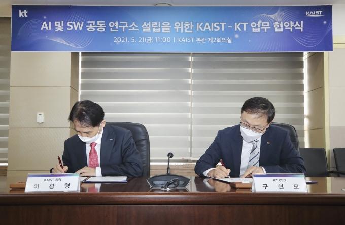 지난달 23일 대전시 카이스트 본원 본관에서 이광형 카이스트 총장(왼쪽)과 구현모 KT 대표가 초거대AI 공동 연구소 설립을 위해 서명하는 모습. /사진제공=KT