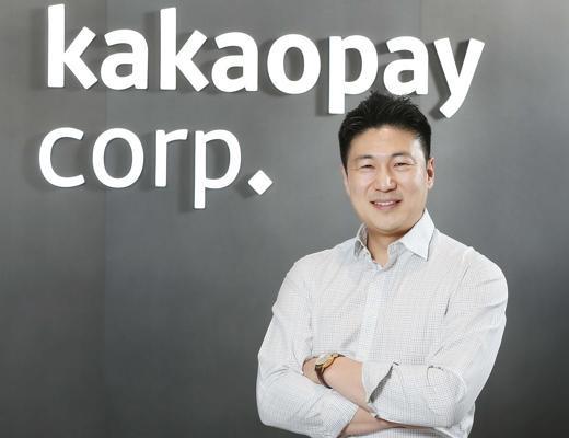 """[단독] 카카오페이, 보험업 진출 자신감… """"IFRS17 대비 계리사 모집"""""""