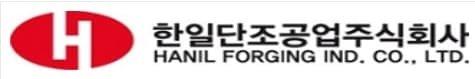 [특징주] 한일단조, 윤석열 강력한 '안보·국방' 강조 행보에 부각
