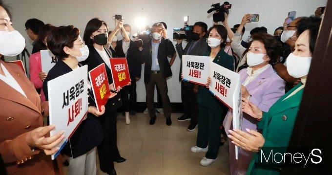 [머니S포토] 국방위 회의실 앞 피켓든 국민의힘 여성 의원들
