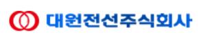 [특징주] 대원전선, 구리가격 상승에 강세