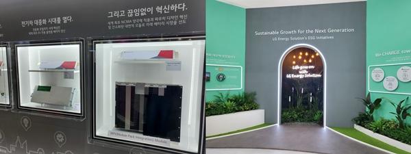 LG에너지솔루션의 '인터배터리' 부스에 배터리 셀과 배터리 팩 등이 전시돼 있다. /사진=권가림 기자