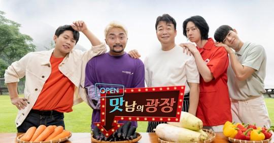 김희철, 김동준, 유병재가 10일 방송되는 '맛남의 광장'을 끝으로 하차한다. /사진=SBS