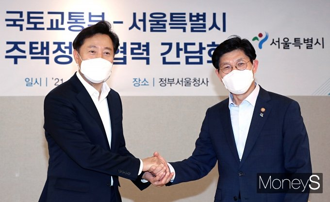 [머니S포토] 주택정책을 위해 손 잡은 국토부·서울시