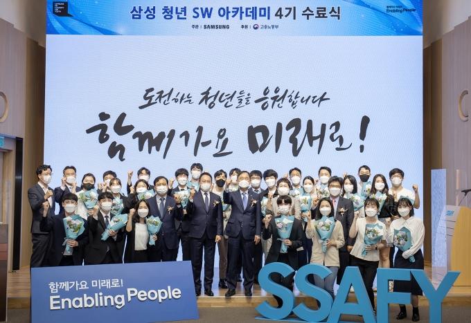 9일 서울 강남구 멀티캠퍼스 교육센터에서 열린 '삼성청년SW아카데미' 4기 수료식에 참석한 수료생들과 관계자들이 기념 촬영하고 있다. / 사진=삼성전자