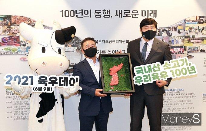 """[머니S포토] 양준혁 """"육우데이 홍보대사 됐어요"""""""